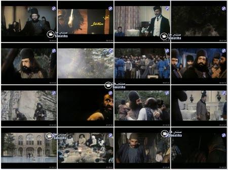 دانلود فیلم میرزا کوچک خان با کیفیت عالی - سنتی ها