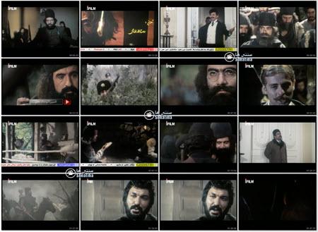 دانلود فیلم میرزا کوچک خان - سنتی ها