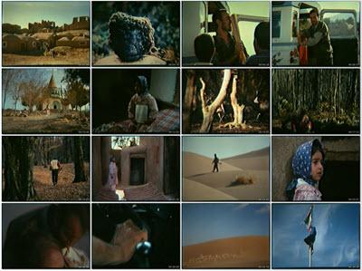 دانلود فیلم رویای سبز - سنتی ها